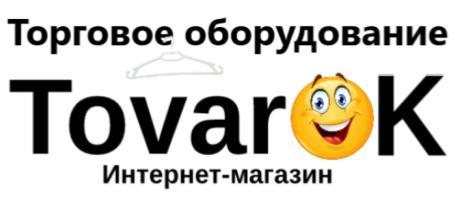 "Интернет-магазин ""TovarOK"""